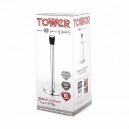 Tower T80102 Towel Pole Stainless Steel